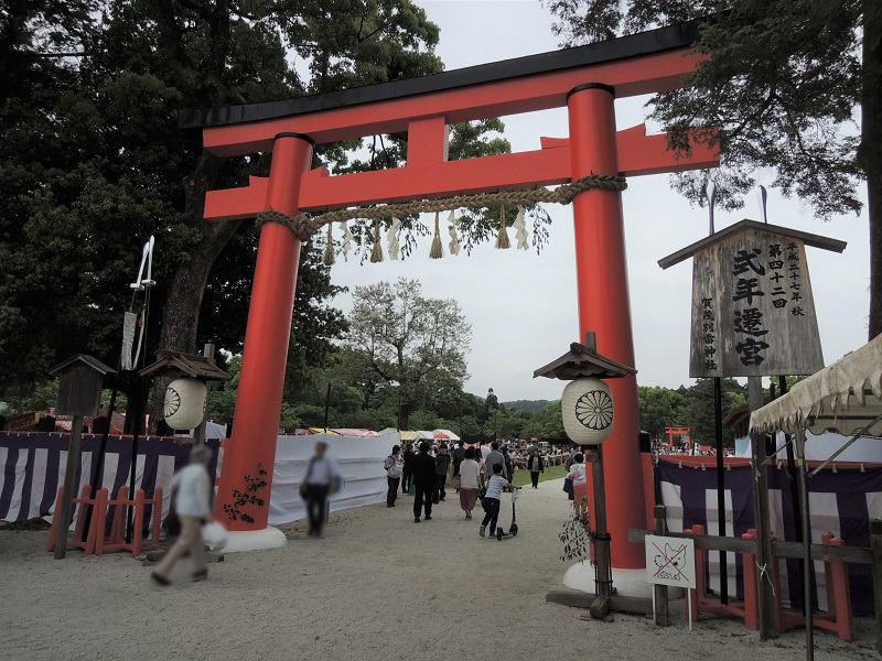 上賀茂神社 その1