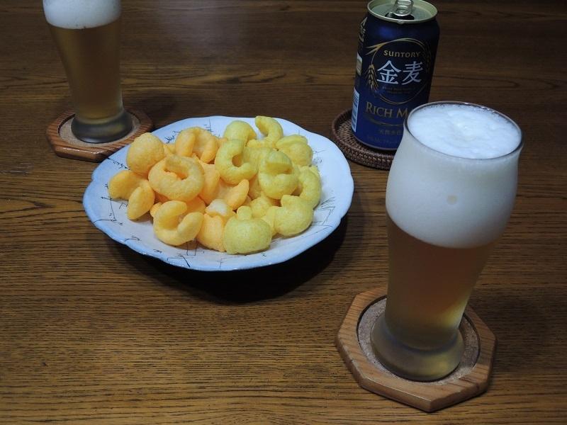 ビールとカール