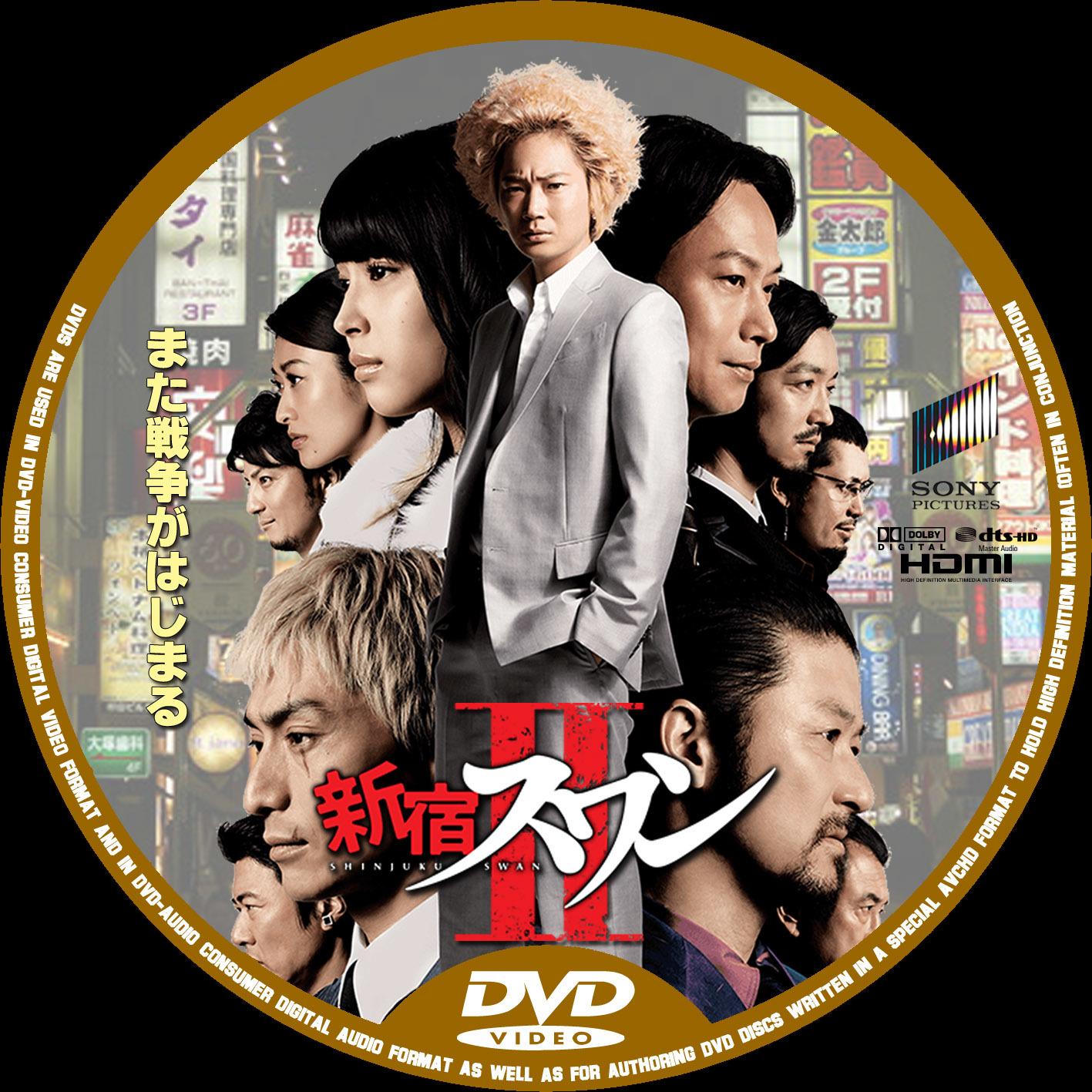 DVD ラベル 1