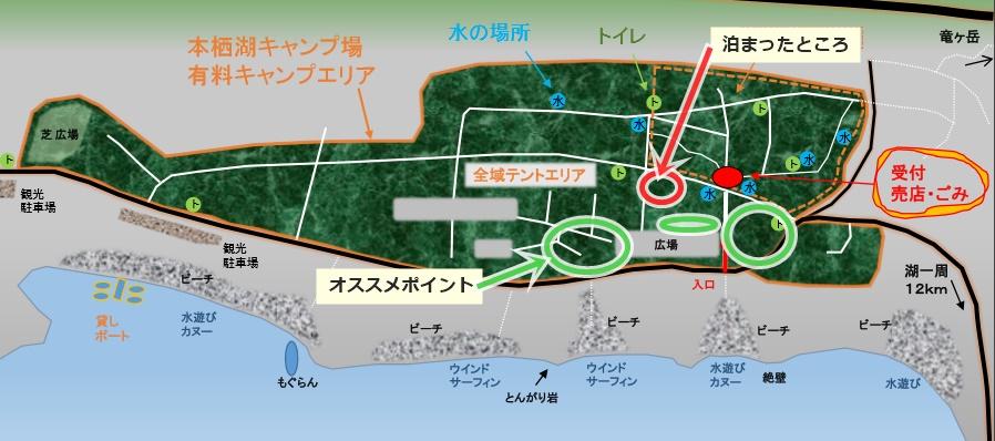 本栖湖キャンプ場_地図