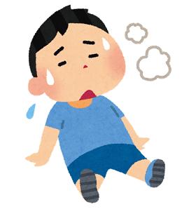 tsukare_boy.png