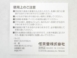 DA027_6.jpg