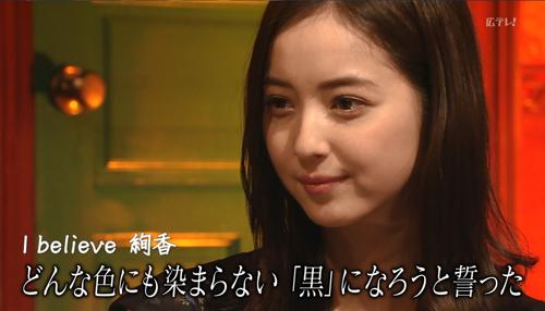 チカラウタ希kai04