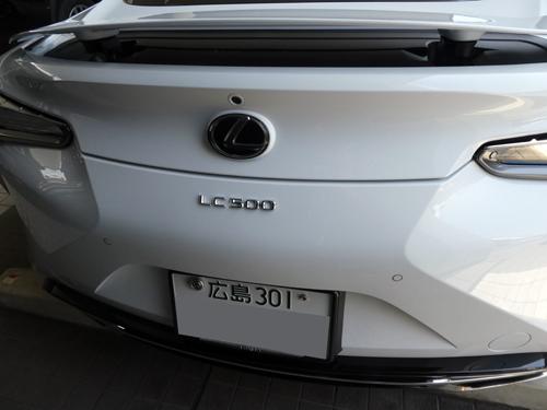 LC500リアエンブレム