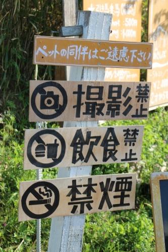 神戸フルーツフラワーパーク