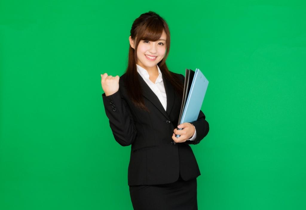 公務員 女性