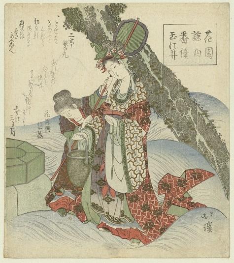 トヨタマヒメと妹(タマヨリヒメ)。謡曲『玉ノ井』より