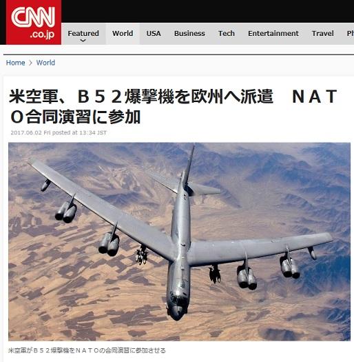 NATO B52 演習 記事