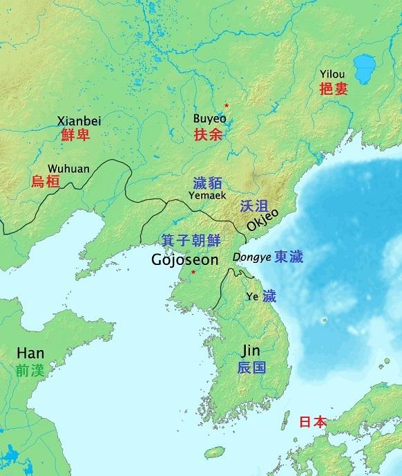 紀元前の古朝鮮とその周辺