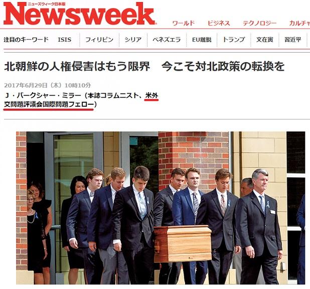 北朝鮮 大学生 7