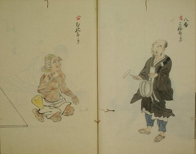 胸叩(左)、鉦叩(右)の歌合(『三十二番職人歌合』、1494年、その1838年の模写)。上半身裸である。