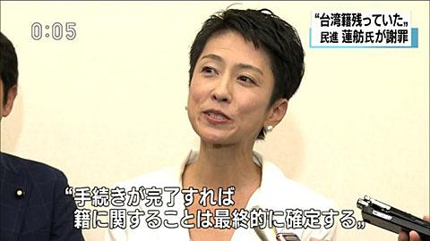 renhou_double5-1-600x338.jpg