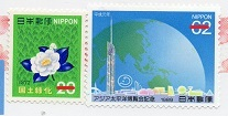 切手  191