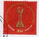 切手31  ロシア