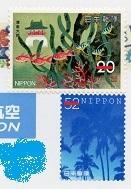 切手  205