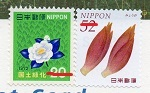 切手  206
