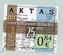 切手3  リトアニア