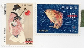 切手  208