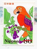 切手  209