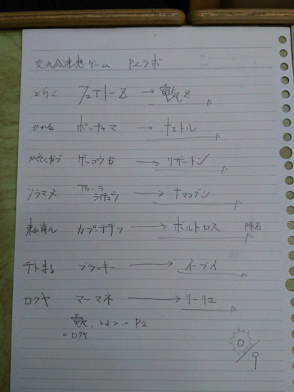 S__29736962.jpg