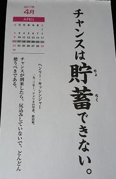 20170516_095510.jpg