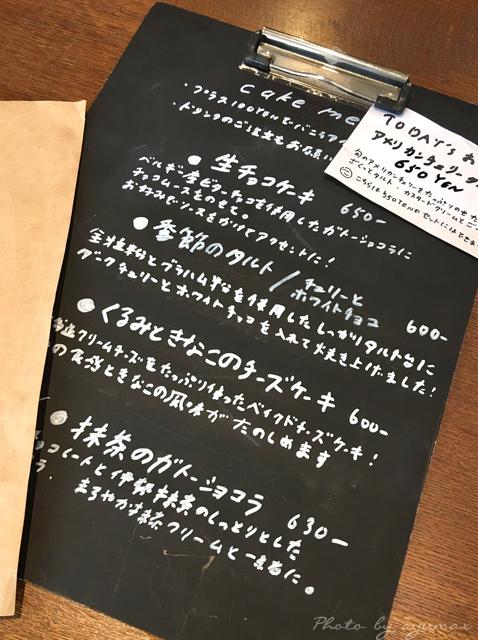 FullSizeRender (3)のコピー