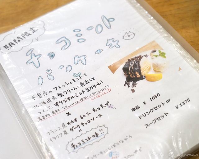 FullSizeRender (6)のコピー