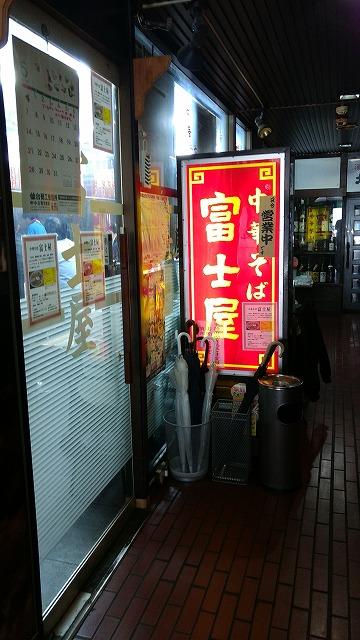 1705hujiya002.jpg