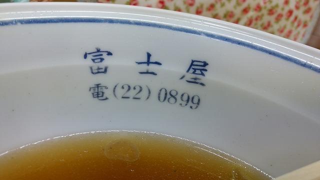 1705hujiya011.jpg