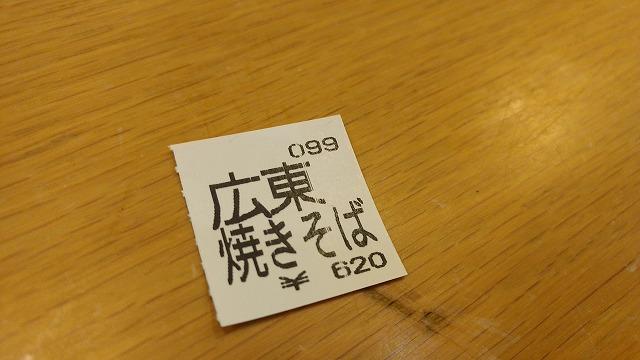 1705pekin010.jpg