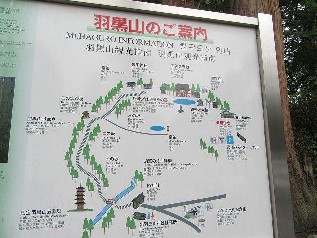 1706haguro001.jpg