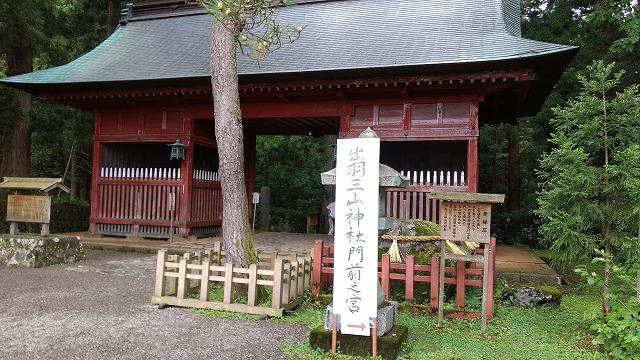 1706haguro012.jpg