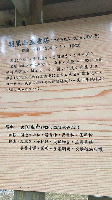 1706haguro019.jpg
