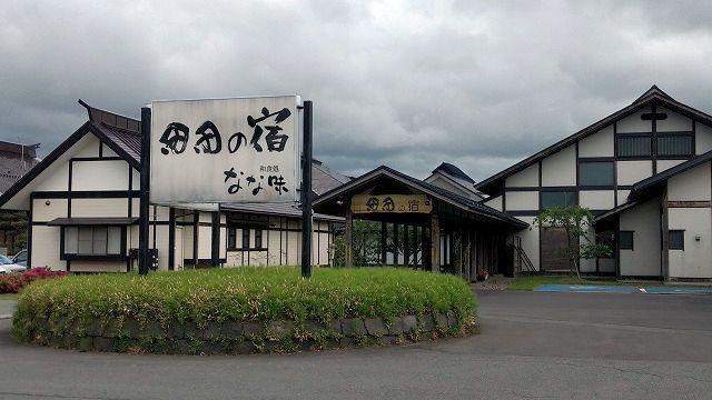 1706haguro025.jpg