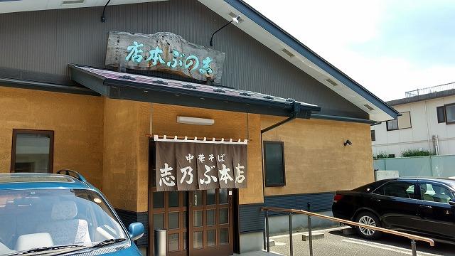 1707sinobu001.jpg