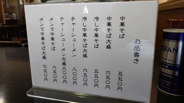 1707sinobu004.jpg