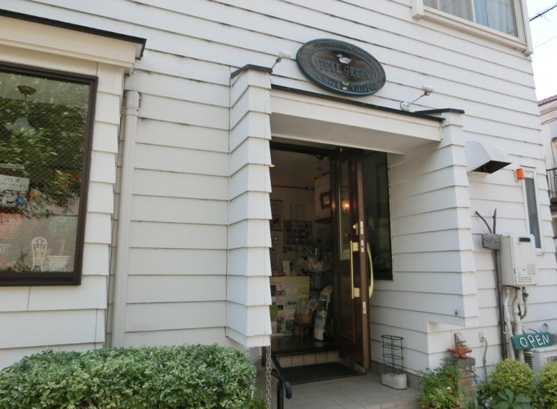 teal green 千鳥町 大田区 武蔵新田 絵本 カフェ ティール グリーン