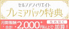 リード17052401