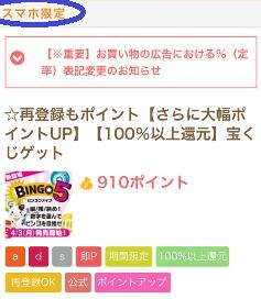 ちょび17061701