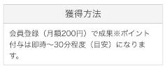 ちょび17061702