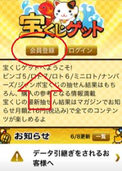 ちょび17061704