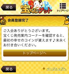 ちょび17061706