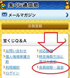 ちょび17061707