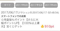08ちょび170617