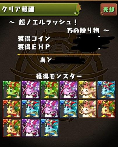 5rsO5wf.jpg