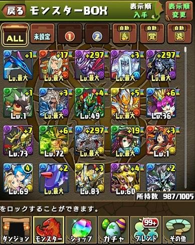 R6LkxJl.jpg