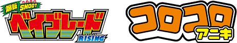 logo_201706081830217b8.png