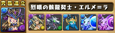 sozai2_20170517215724c88.jpg