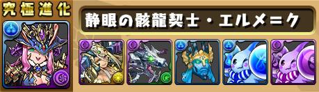 sozai3_20170517215725fdb.jpg
