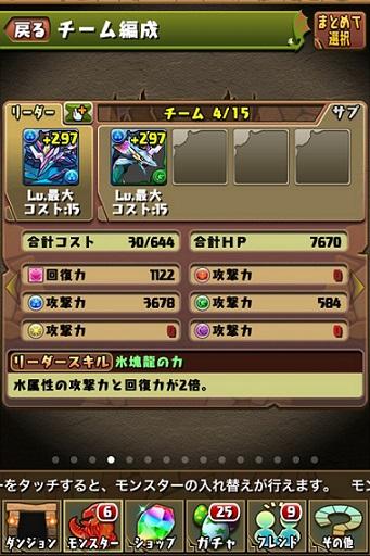 tC7dkhA.jpg